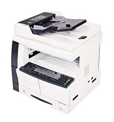 COPYSTAR CS-1620, Copystar CS-2020, Copystar CS-2050, Copystar CS-1650