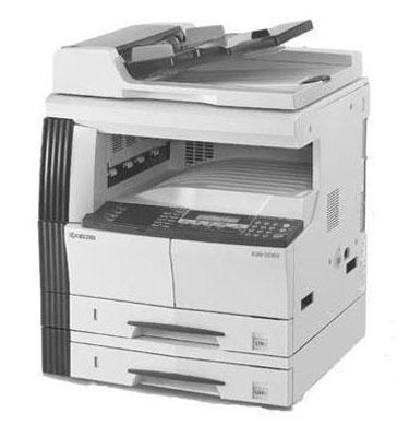 COPYSTAR CS-1620