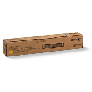 Xerox WorkCentre 7525, 7535, 7530, 7545, 7556, 7830, 7835, 7845, 7855