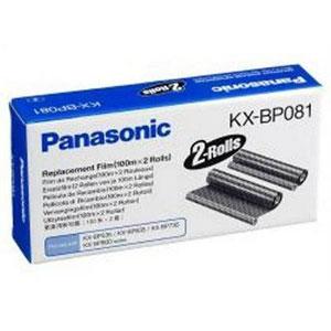 KX-BP535, KX-BP635, KX-BP735, KX-BP800