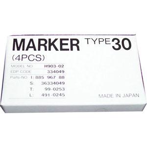 Ricoh MP-2554SP, MP-3054SP, MP-3554SP, 5510L, 5510NF, MP 4055, MP C2504ex, MP 2555, MP 3055, MP 3555, MP 5055, MP C3004ex, MP C3504ex