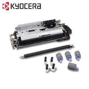 Kyocera Mita TASKalfa Copystar CS-6500i, CS-8000i, CS-8500i,