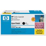 HP Color LaserJet 3600dn, 3600n, 3600nrf, CP3505DN, CP3505N, CP3505X