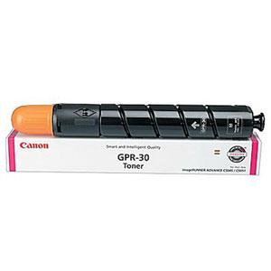 Canon imageRUNNER C5045, C5051, C5255, C5250